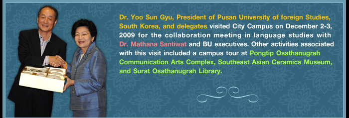 President of Pusan University of Foreign Studies visits BU